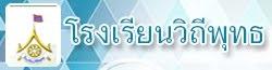 http://www.vitheebuddha.com/